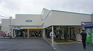 JR Nambu-Line Yako Station building.jpg