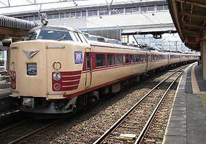 Kinosaki (train) - A 183 series train on a Kinosaki service at Kinosaki Onsen Station, March 2007