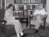 J P Narayan.JPG
