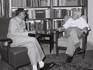 Jayaprakash Narayan - Narayan with Israeli Prime Minister David Ben-Gurion in Tel Aviv, 1958