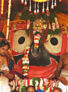 Jagannath 9 - Close up.jpg