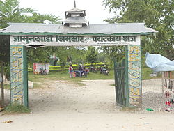 Gate to wetlands area