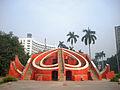 Jantar Mantar, Delhi, India.jpg
