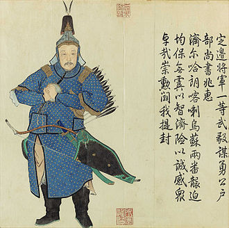 Revolt of the Altishahr Khojas - Zhao Hui Qing Manchu Bannerman General.