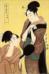 Mi no Koku