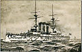 Japanese Battleship Shikishima in 20th century sketch.jpg