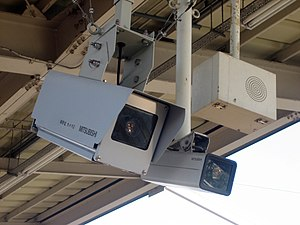Japanese camera for surveillance 2.jpg
