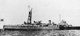 Japanese minelayer Okinoshima in 1937.jpg
