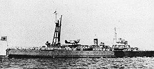 Японский заградитель Окиносима в 1937 году. Jpg