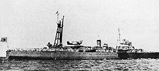 Japanese minelayer <i>Okinoshima</i>