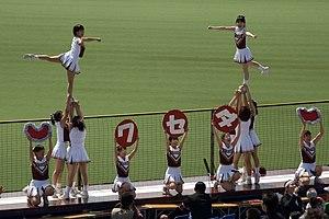 Ōendan - Japanese cheerleaders