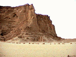 Jebel barkal rock.jpg