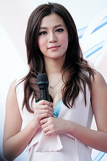 Jenna Wang at Savvy event of Taiwan Wacoal 20110402.jpg
