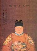 Jianwen Emperor.jpg