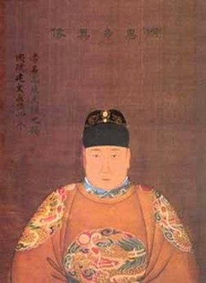 Jianwen Emperor - Image: Jianwen Emperor