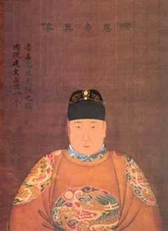 Jingnan Campaign - Jianwen Emperor