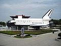 John F. Kennedy Space Center, Merritt Island, Florida (440232) (9474737315).jpg