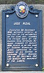 JoseRizalOriginalGaveSite HistoricalMarker Manila.JPG