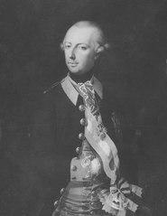 Josef II, 1741-1790, ärkehertig av Österrike konung av Österrike tysk-romersk kejsar