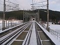 Jr kaikyoline triplegagerail.jpg
