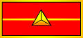Junior Lieutenant rank insignia (ROC, NRA).jpg