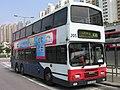 KCRC 205 - Flickr - megabus13601.jpg