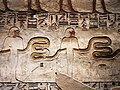 KV17, the tomb of Pharaoh Seti I of the Nineteenth Dynasty, Pillared chamber F, southeast wall decorated with the scenes from the Book of Gates, Valley of the Kings, Egypt (49846646517).jpg