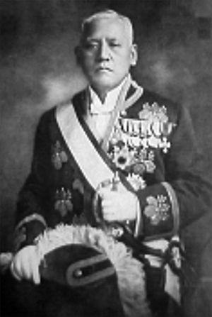 Uchida Kakichi - Uchida Kakichi.