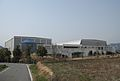 Kakogawa Municipal Synthesis Gymnasium.JPG