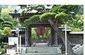 Kamakura Hasedera Sanmon.jpg
