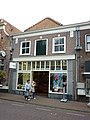 Kamp 5, Amersfoort, the Netherlands.jpg