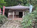 Kanshinji mikagedo.jpg