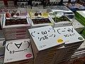Kaomoji (45607122581).jpg