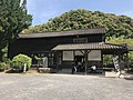 Kareigawa Station 20180505-1.jpg