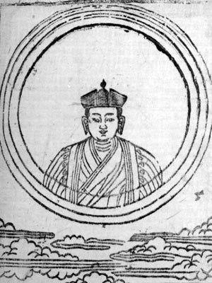 Rangjung Dorje, 3rd Karmapa Lama - Rangjung Dorje (1284–1339)