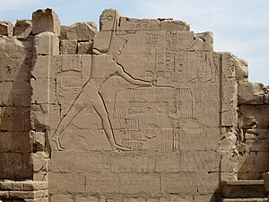 Battle of Megiddo (15th century BC) - Relief in the Karnak Temple showing Thutmosis III slaying Canaanite captives from the Battle of Megiddo, 15th Century BC.