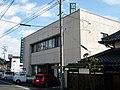 Kasaoka Shinkumi Bank Kamogata Branch.jpg