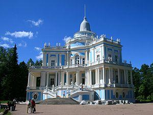 Russian Mountains - Katalnaya gorka pavilion in Oranienbaum, a part of the 18th century roller-coaster complex.