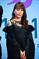 "Kawaei Rina from ""The House Where the Mermaid Sleeps"" World Premiere Red Carpet of the Tokyo International Film Festival 2018 (43865480760).jpg"
