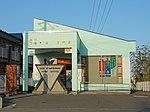 Kaze-no-matsubara Post Office.jpg