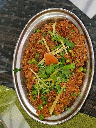 Keema Matar - Image: Keema Matar (a dish from India)