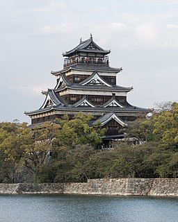 Hiroshima Domain