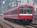 Keihin Electric Express Railway 800.jpg