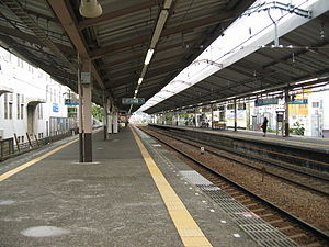 Kanazawa-hakkei Station - Image: Keikyu Kanazawa Hakkei Station platform