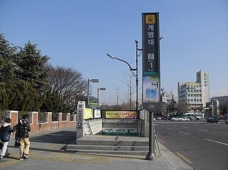 Keimyung University station - Keimyung University Station Exit No.1