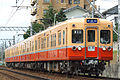 Keisei electric railway 3324F 20090914.jpg