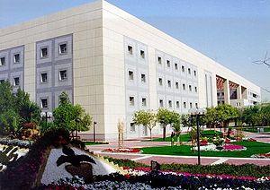 Kuwait University - Khaldiya Campus