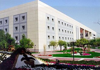 Kuwait University - Khaldiya Campus