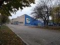 Kharkiv Dynamo Stadium9.jpg
