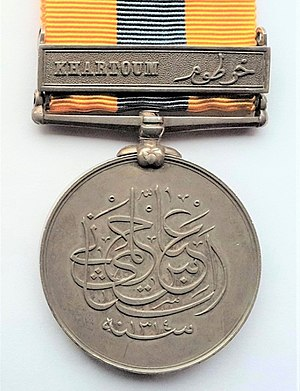 Khedive's Sudan Medal (1897) - Image: Khedive's Sudan Medal, 1897 with Khartoum clasp obverse